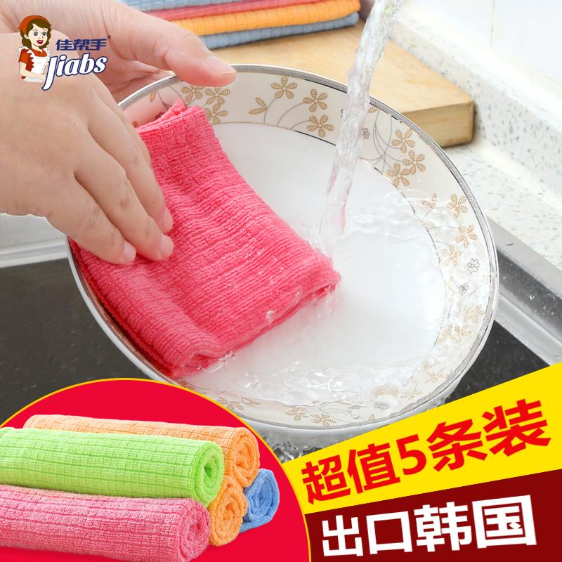 Хорошо помогите рука мыть чаша ткань абсорбент избавиться от волос сгущаться тряпка кухня чистый ткань джеймс нефть чаша полотенце вытирать земля скатерть