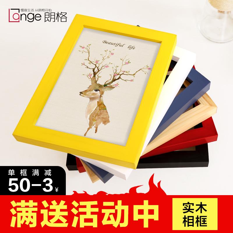 (用11.11元券)实木挂墙相框摆台7寸6寸5寸8寸10 12 A4寸创意儿童宜家相片架画框