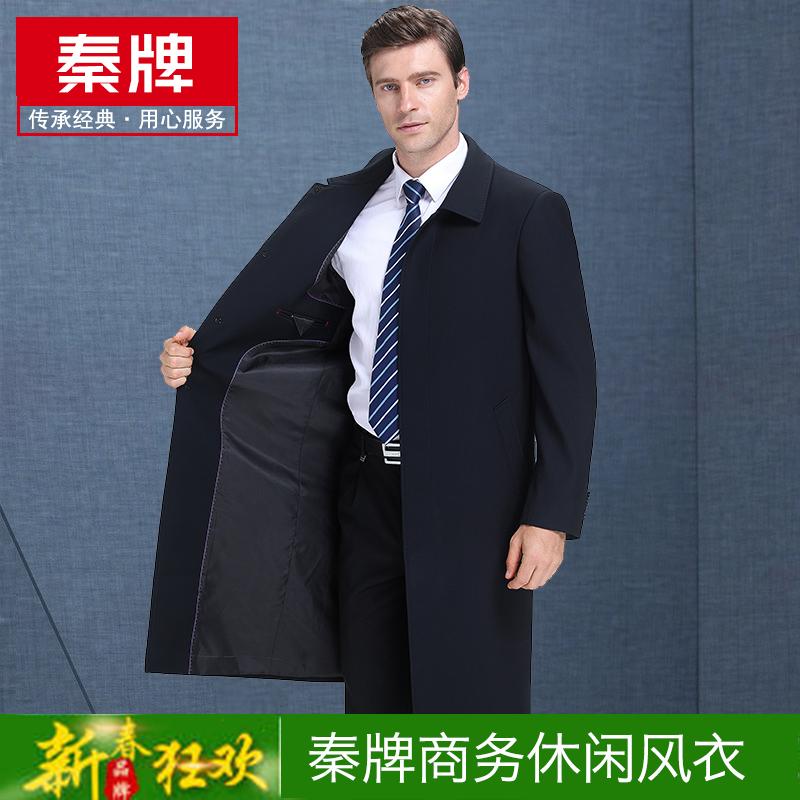 中老年男士风衣男装中长款政商务风衣过膝翻领精品大衣爸爸装外套