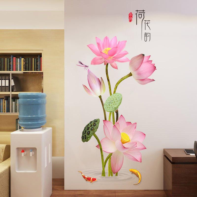 立体墙贴画墙壁纸墙面墙画房间装饰品卧室贴纸自粘墙纸3D莲鱼荷花