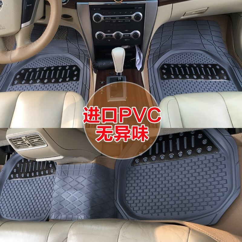 环保加厚乳胶橡胶地垫PVC软胶硅胶防水防滑防冻塑胶汽车脚垫