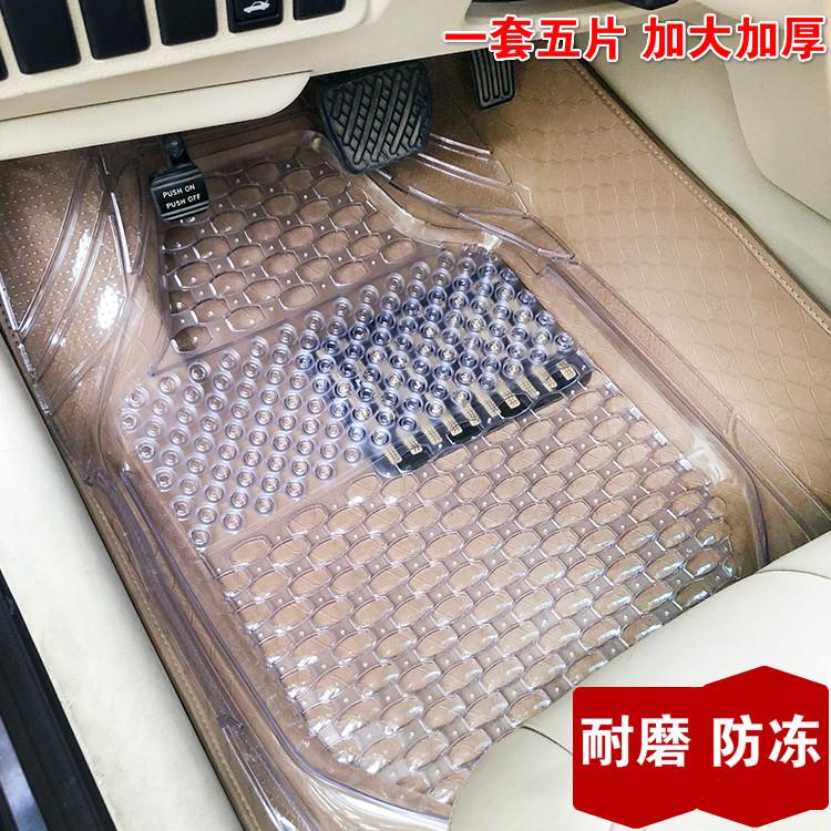 前排单片加大加厚水晶透明通用汽车乳胶防水脚垫PVC塑料脚垫防滑