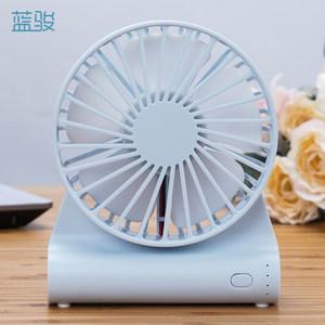 蓝骏小风扇便携式随身小型迷你usb可充电学生宿舍办公室桌上台式