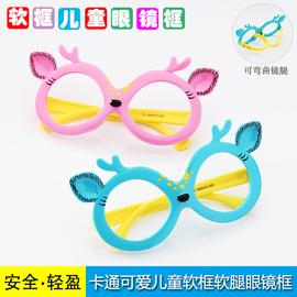儿童眼镜框玩具硅胶卡通男孩女可爱潮公主圣诞节装饰眼镜框无镜片