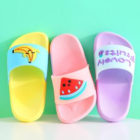 夏男童室内家用防滑软底儿童拖鞋