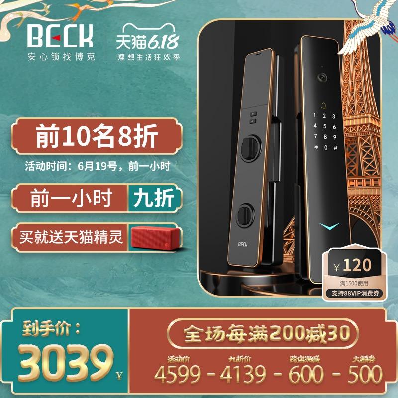 博克3D人脸识别指纹智能门锁密码电子家用防盗门带监控摄像头A8P