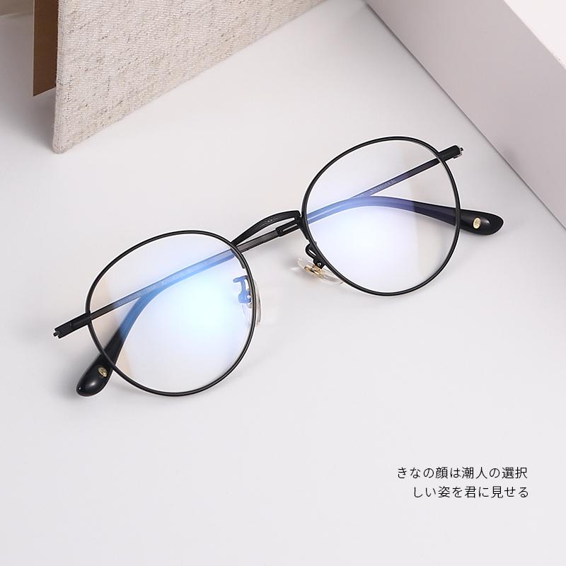 纯钛眼镜框女小脸小框镜框复古圆超轻眼睛框镜架可配近视眼镜架男