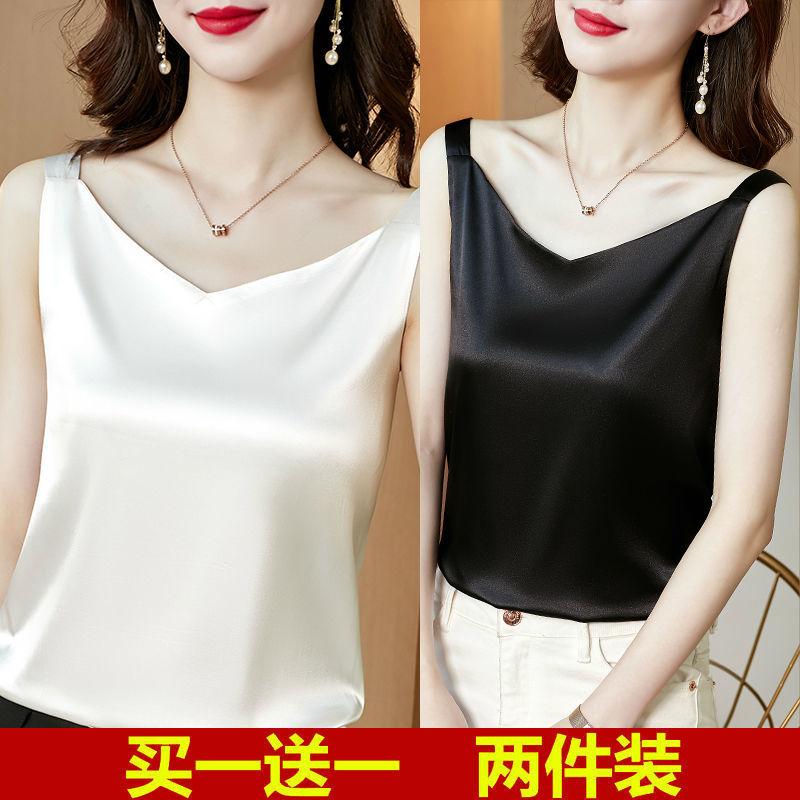 两件装夏季新款吊带背心女内搭西装白色黑色打底衫缎面上衣单件