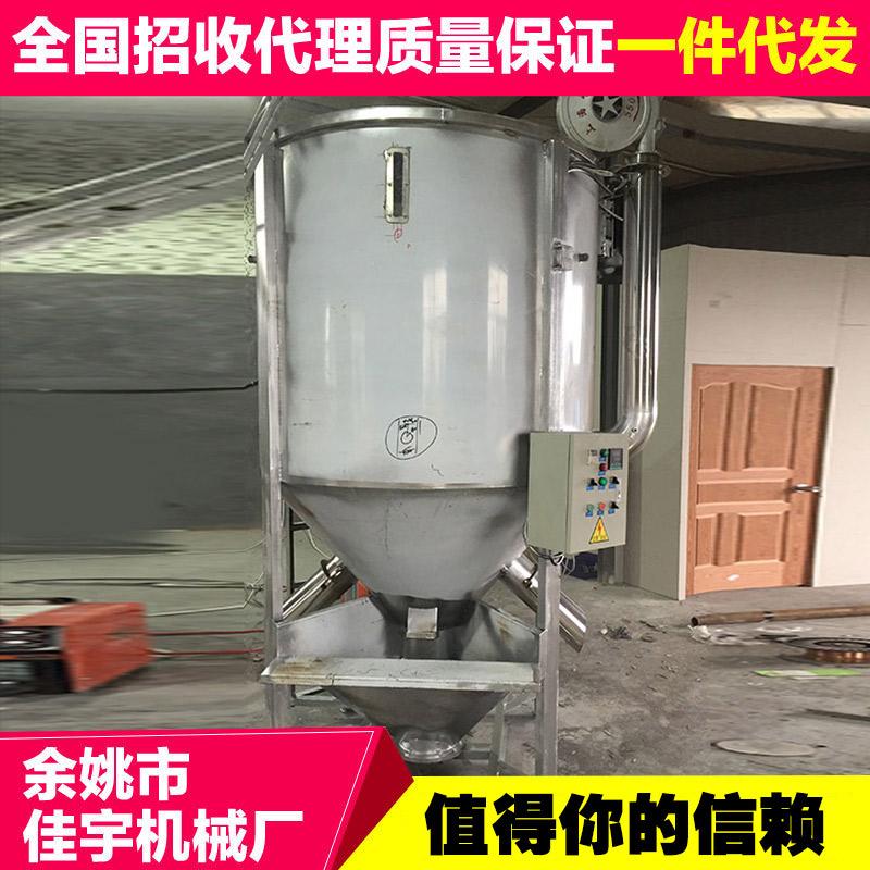 Stainless steel pneumatic conveying storage stainless steel storage bin plastic granule pneumatic conveying barrel bagging machine Jiayu machinery
