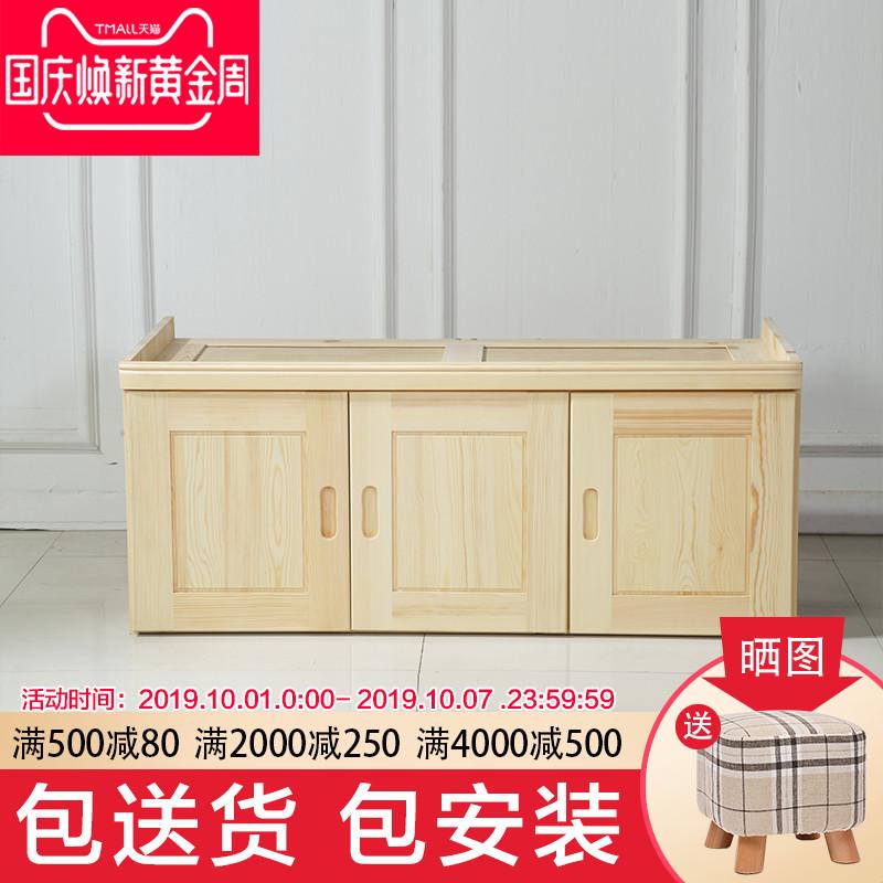 定制松木加带顶柜组合卧室实木衣柜包邮