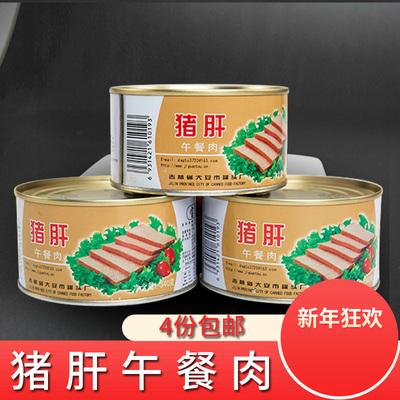 东北特产大安宝达猪肝午餐肉罐头美味猪肉早午餐零食罐头4盒包邮