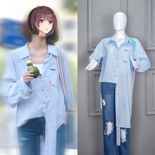 外星女生柴小七万鹏同款衬衫休闲宽松长袖不规则中长款蓝色上衣女