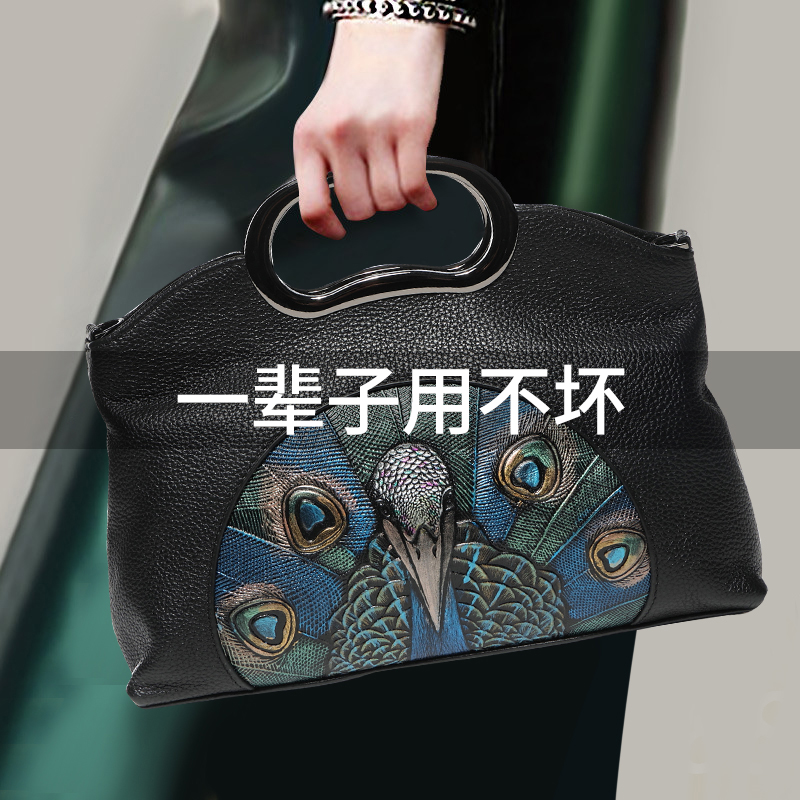 Кожаные сумки Артикул 565654928790