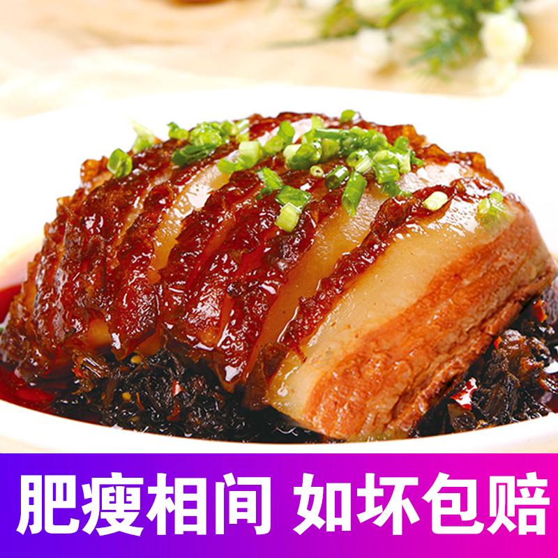 【抖音同款】聪厨梅菜扣肉350g*2盒加热即食五花肉食材半成品美食