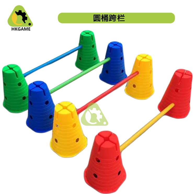 感统训练器材儿童家用早教全套幼儿园益智组合套装游戏圆桶跨栏