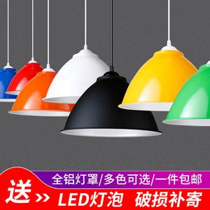 外壳罩led工矿灯工业风餐厅灯罩