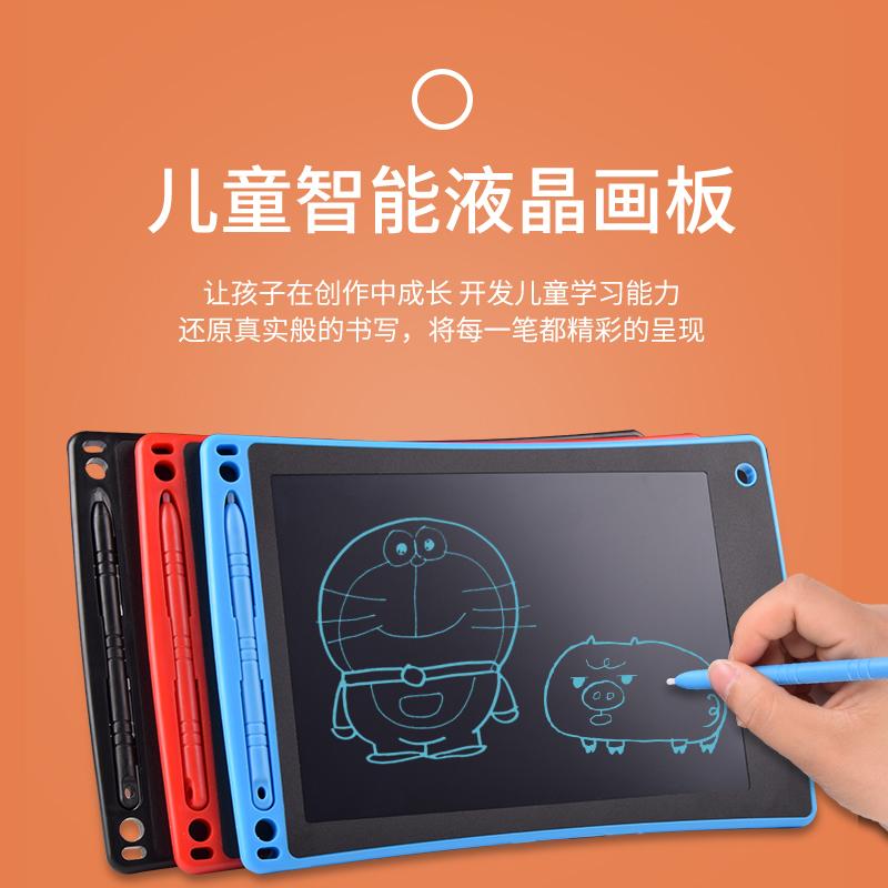 儿童液晶手写板电子写字板非磁性宝宝涂鸦绘画板无尘光能小黑板