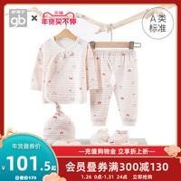 Goodbaby好孩子童装儿童衣服礼盒婴儿衣服礼盒宝宝纯棉衣服八件套