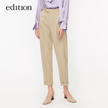 Edition radish casual pants women 2020 new spring high waist thin all-around suit pants Moco