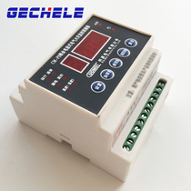 CCC certified residual current electric fire monitoring detector rail type leakage Fire monitor
