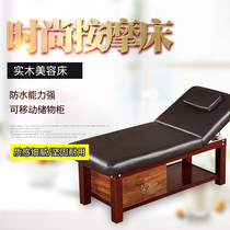 Quaint solid wood beauty bed beauty salon with full-body massage bed massage therapy Embroidery bed household moxibustion fumigation bed