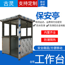 Quaint stainless steel security pavilion stainless steel toll booth security duty Kiosk secure kiosk duty booth stainless Steel