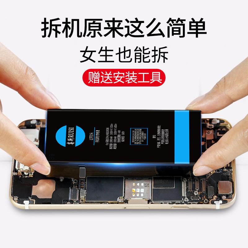 乐视2电池1s手机max2 x620 pro3厂原装2pro x900 x500 s3 x820 x800 x501 lex620 x600大容量x520 x720二x621