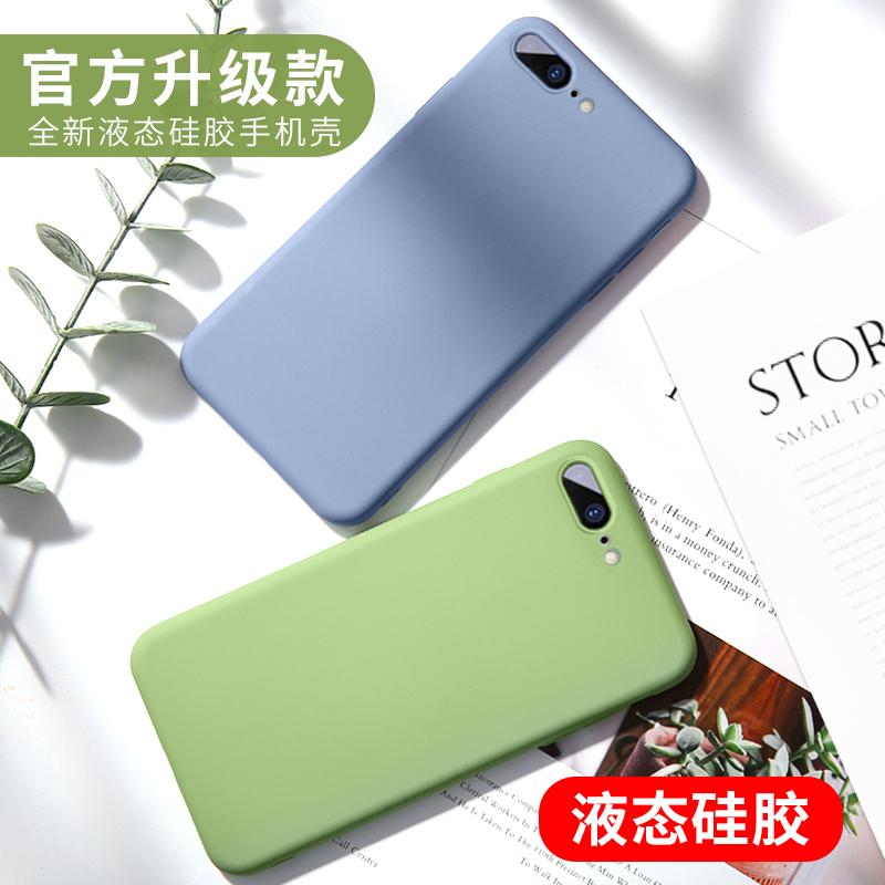 苹果8plus iphone 6s新款8手机壳
