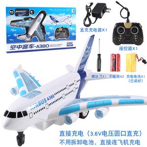 声光儿童玩具小男孩遥控飞机玩具