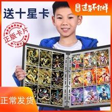奥特曼cp卡片收集册全套金卡儿童卡牌玩具满星3d卡册豪华版收藏册