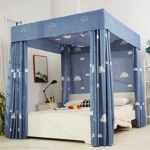 家用落地床布蚊帐床帘遮光防尘卧室1.5m公主风支架一体式床幔包邮