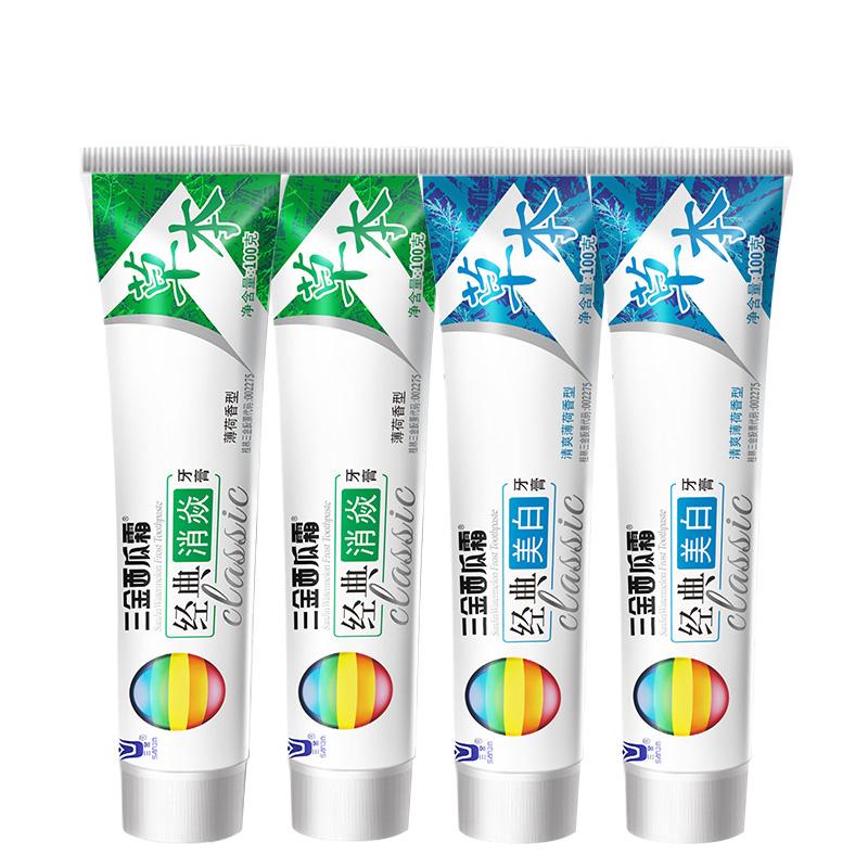 三金西瓜霜草本牙膏100g4大支家庭装去牙渍消焱牙齿口气清新套装