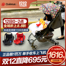 Qtus Quintas baby stroller Q3 small monster light in the night light, light folding, sitting and lying, one button folding on the plane