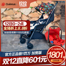 Quintus kuntas little monster stroller, light folding, sitting, lying on the plane, umbrella car, imported n77