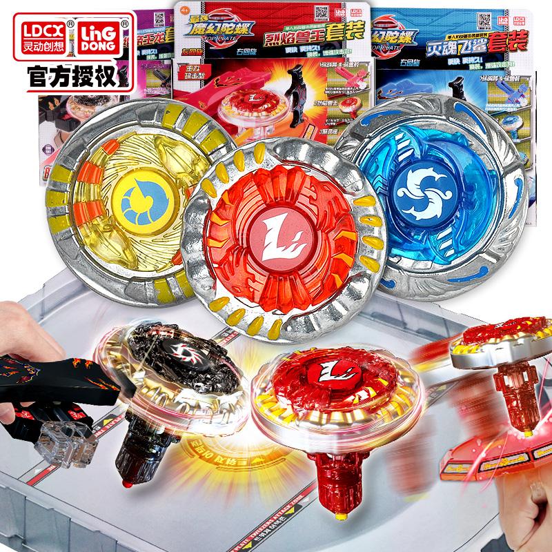 靈動指尖麥吉魔幻陀螺玩具兒童 對戰豪華版滅魂飛鯊烈焰獸王