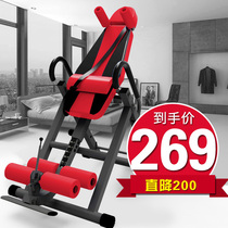 Inverted Oracle home inversion long high tensile inverted hanging auxiliary yoga long inverted machine indoor fitness equipment