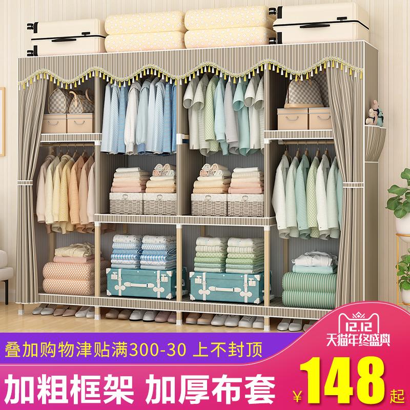 衣柜简易简约现代经济型组装实木布衣柜衣橱收纳租房家用布艺挂