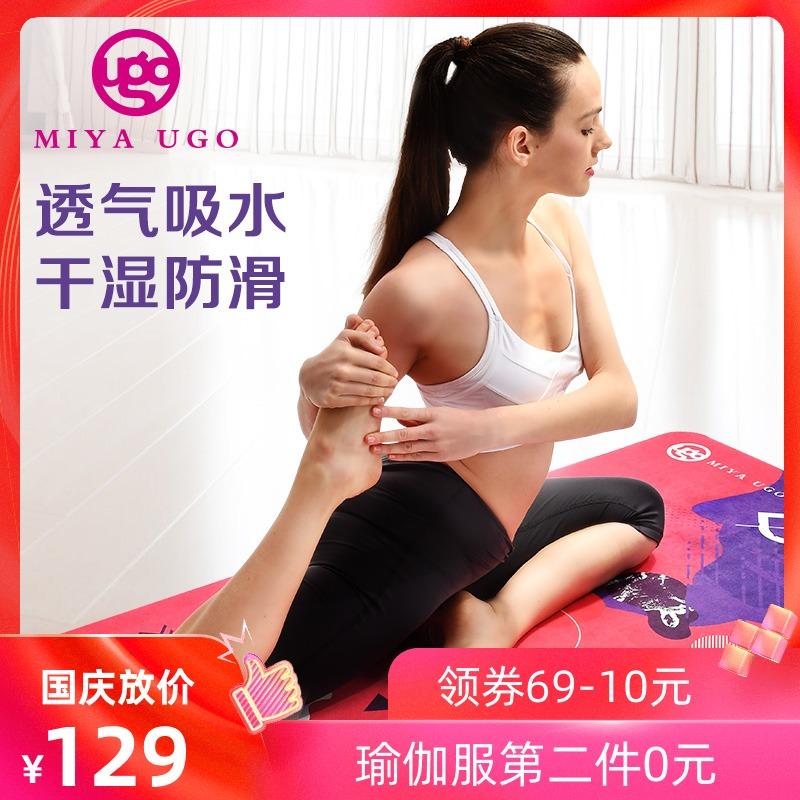 限时2件3折弥雅瑜伽垫5mm天然橡胶男女士健身垫专业加宽防滑瑜珈垫运动垫子