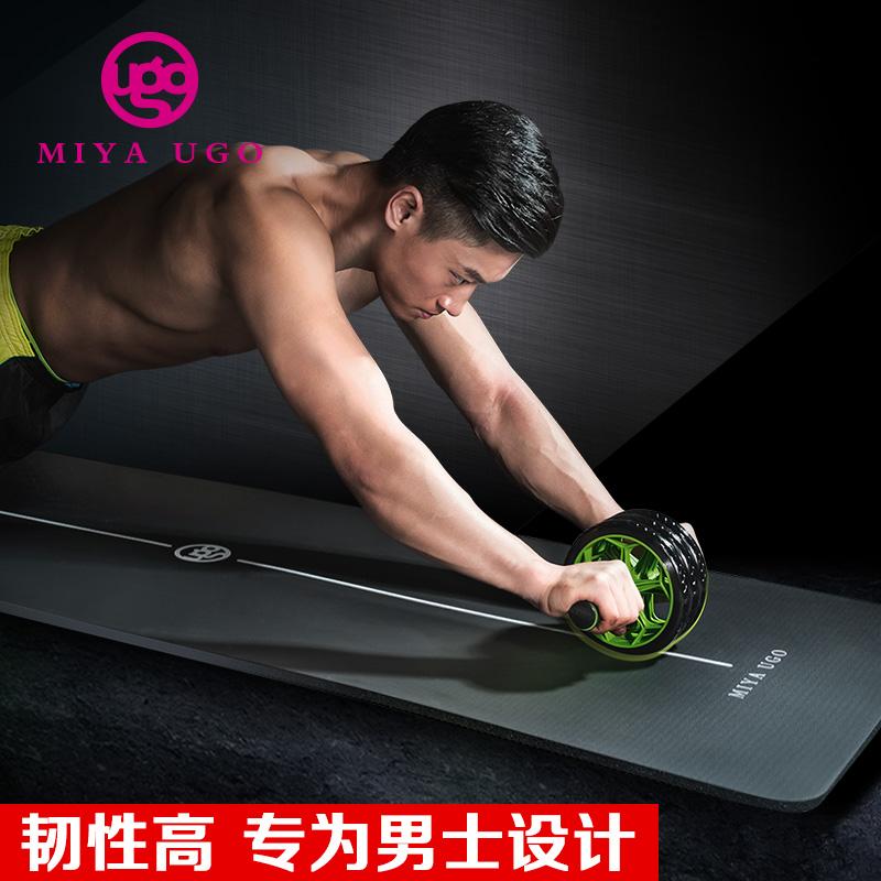 弥雅瑜伽垫初学者10mm男女士运动加厚防滑健身垫高密度抗压耐用垫