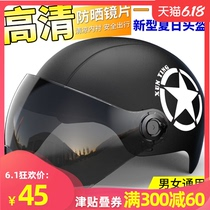 电动车头盔男蓝牙头盔电动头盔女揭面盔全盔半盔四季安全帽VIRTUE