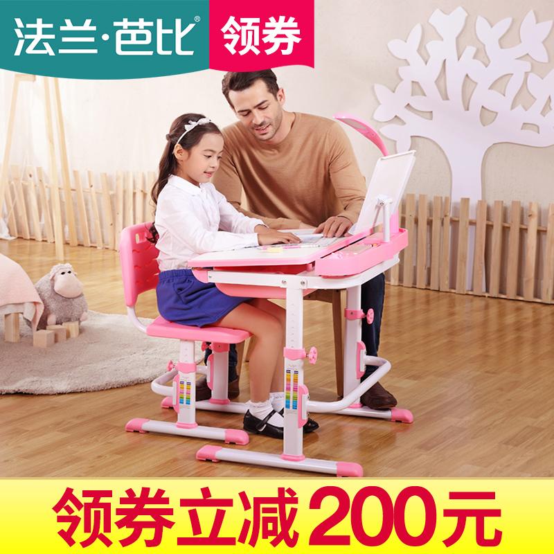法蘭芭比兒童學習桌可升降兒童書桌兒童學習桌椅套裝兒童寫字桌椅