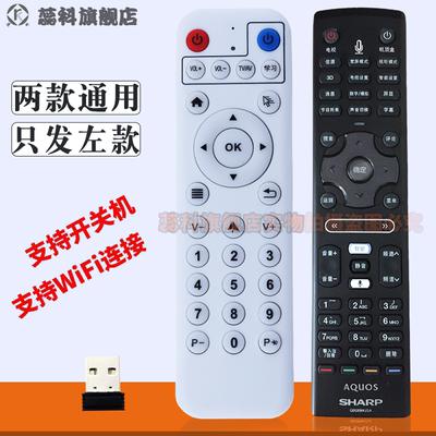 ㊙️夏普电视机遥控器通用替代原装GB089WJSA LCD-60LX750A/850A/960A 46/52LX750A/765A/655 LCD-60/70UD10A