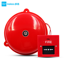 Fire Alarm 4 6 8 12 inch alarm button set fire alarm unit factory fire alarm bell 220V