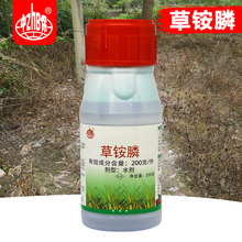 Chinese herbicide glyphosate 20% barren Metro banana orchard without root injury and killing herbicide Glyphosate manufacturer direct sales