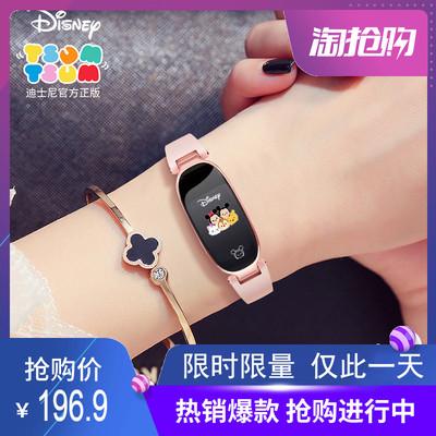 迪士尼彩屏智能米奇手表女学生跑记步运动心率多功能手环韩版简约