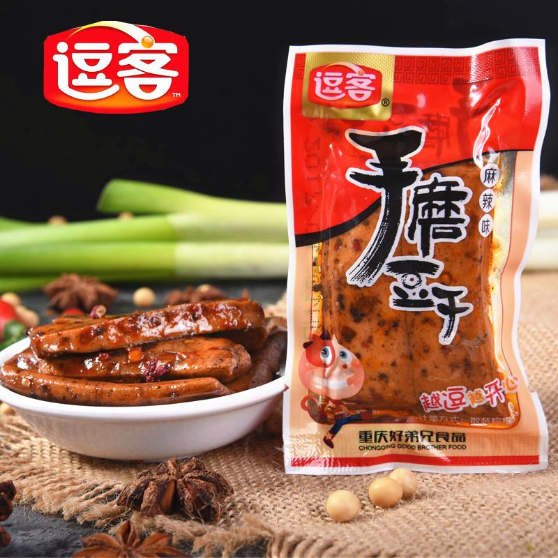 1000g重庆特产逗客手磨豆干卤味素食QQ豆腐干麻辣休闲食品小包装