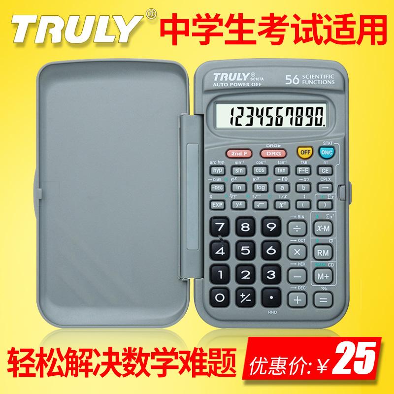 Калькуляторы Артикул 44556044585