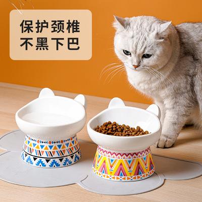 猫碗陶瓷保护颈椎防打翻高脚斜口宠物狗狗猫咪水饭双碗猫粮猫食盆