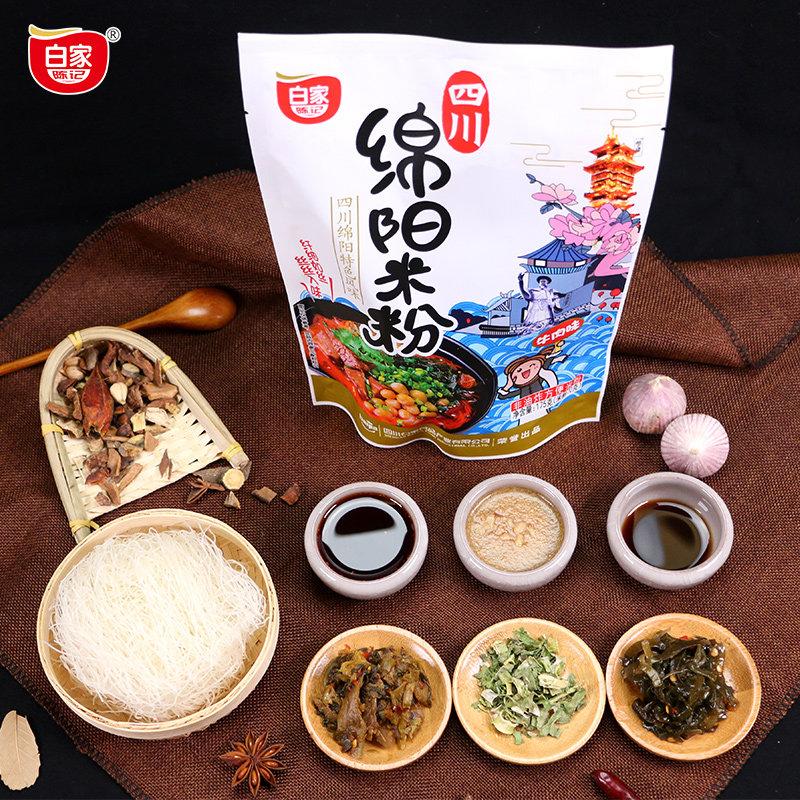 白家绵阳米粉175g*4袋装开元米粉四川特产粉丝米线方便速食干米粉