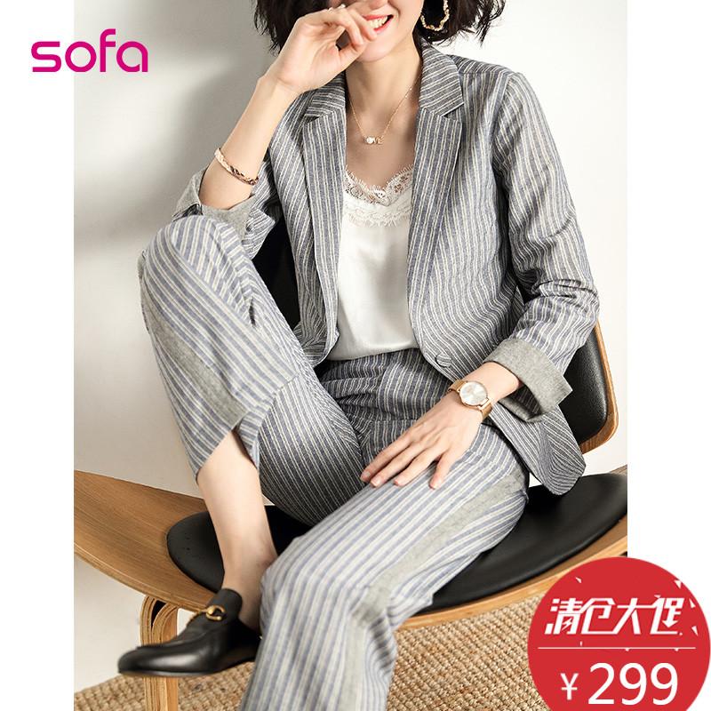 sofa优雅通勤西装套装女2019秋装新款时尚条纹修身西服长裤两件套